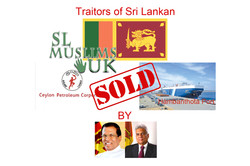 Traitors of Sri Lankan