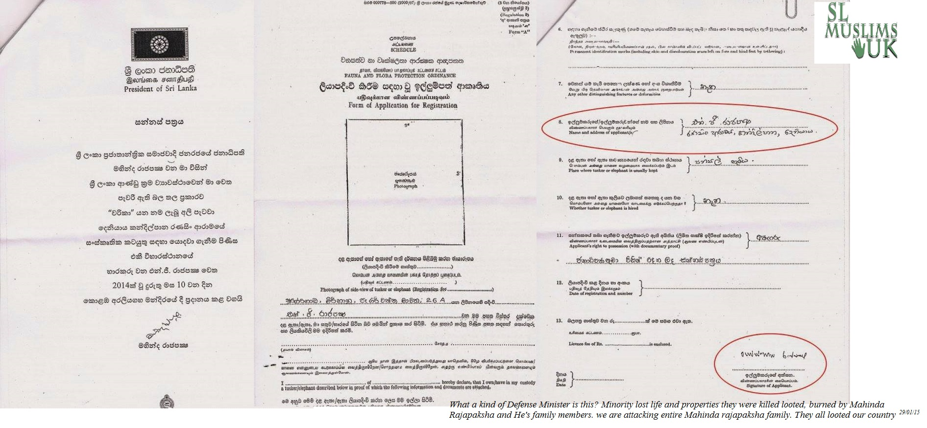 Mahinda Allegations & Briberys