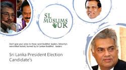 sri lanka president election.jpg