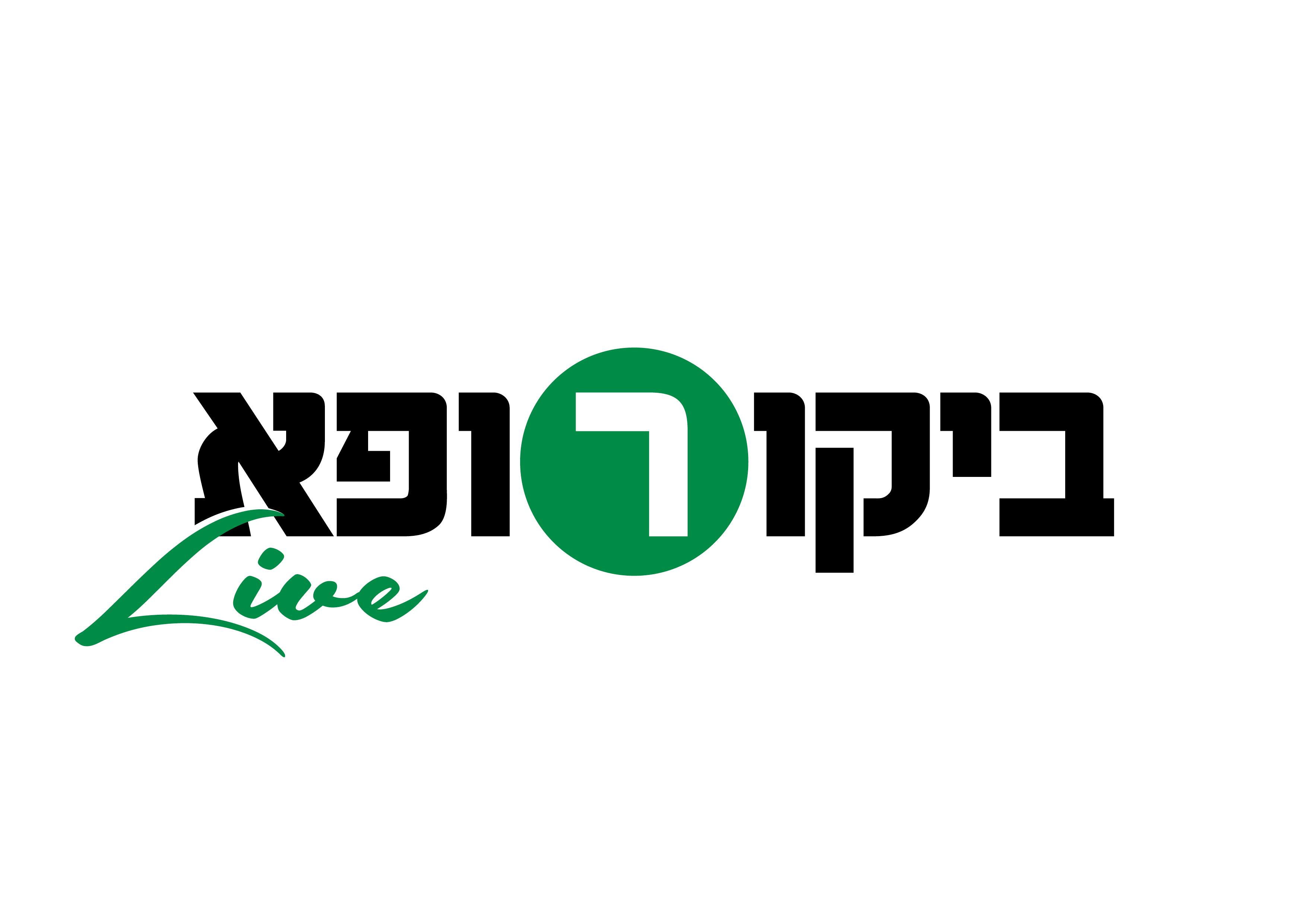 Bikurofe_Live_APP_logo_design