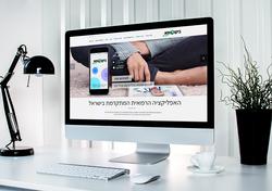BikurofeLive_site_design