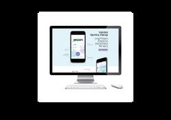 BikurofeLive_website_design