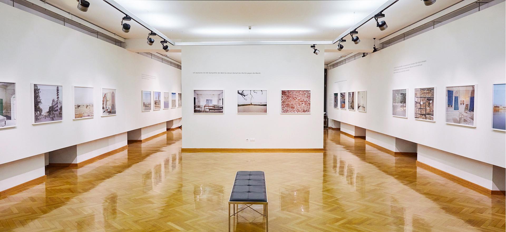 Stadtgalerie Klagenfurt, Austria, 2019