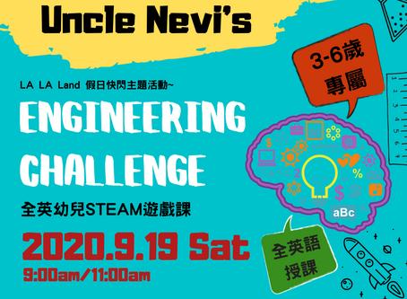 Uncle Nevi's Engineering Challenge 全英STEAM幼兒遊戲課