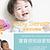 寶寶感知體驗 (4個月以上~1歲4個月以下)