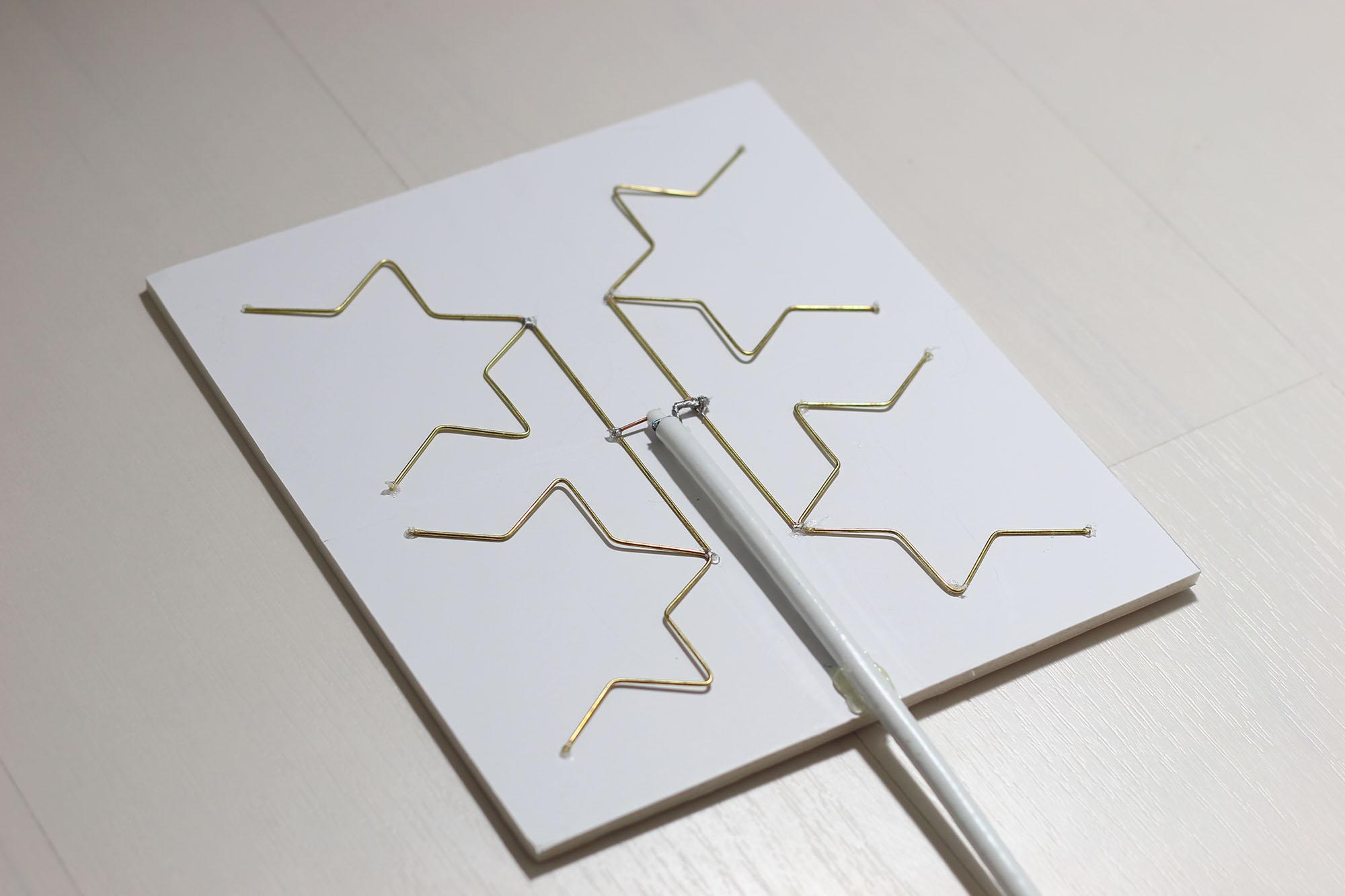 DIY Fractal Antenna