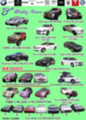 6fe42912-84c0-409c-9fce-dc1ebb381dd7.JPG