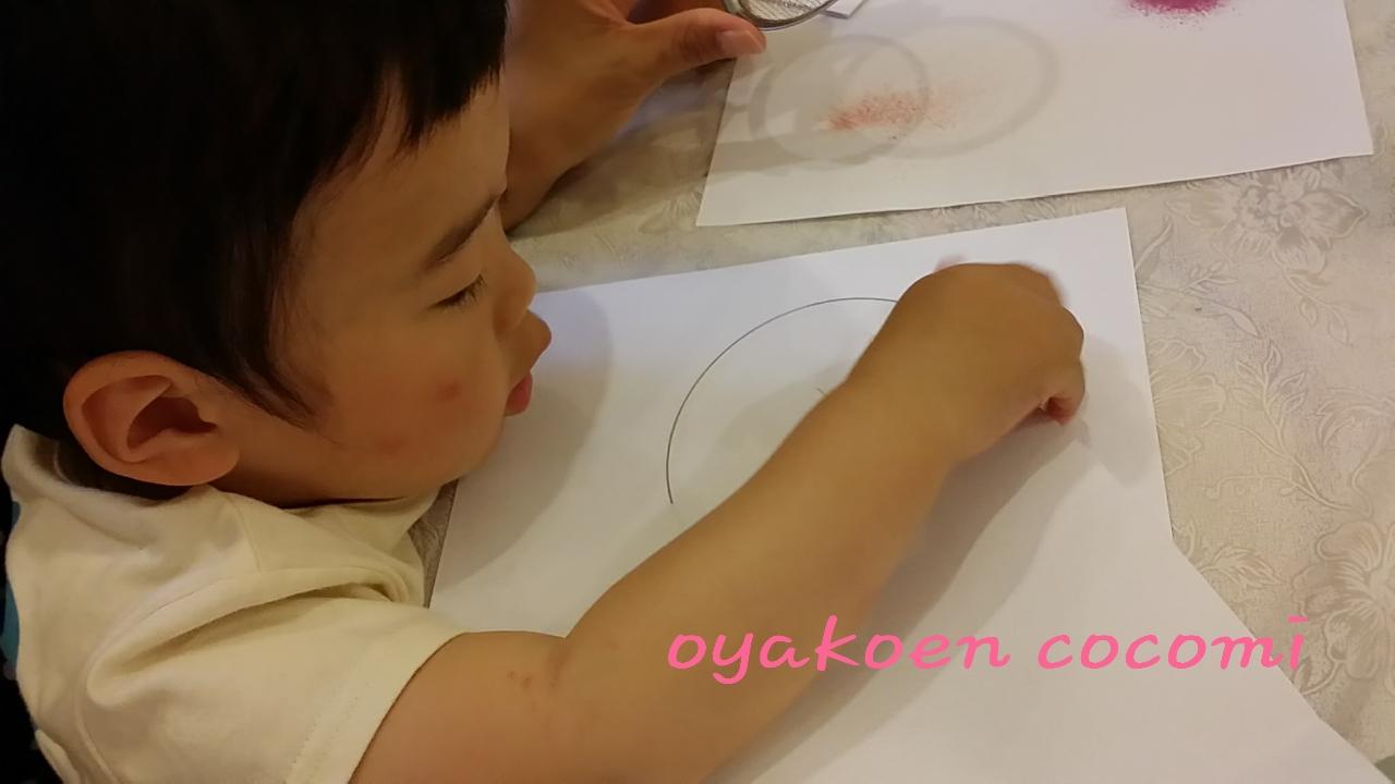 1歳男の子 作