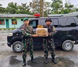 CSR di Papua