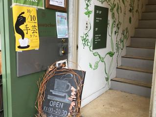 岐阜市でフラメンコ☆喫茶星時でダンサーメソッド姿勢アドバイス