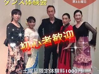 岐阜市フラメンコ体験会、大人だって踊りたい!