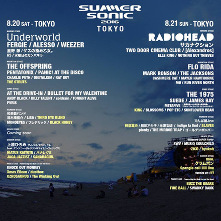 ANNOUNCED JAPAN : THIRD EYE BLIND AT SUMMER SONIC TOKYO