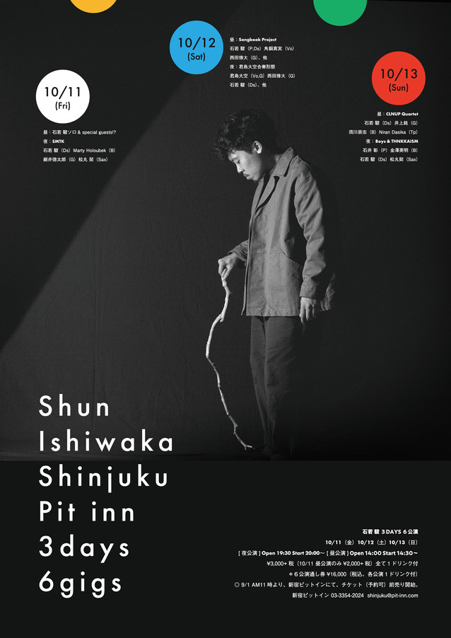 Shun Ishiwaka Shinjuku Pit inn 3days 6gigs