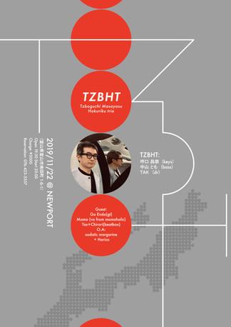 TZBHT_Flyer