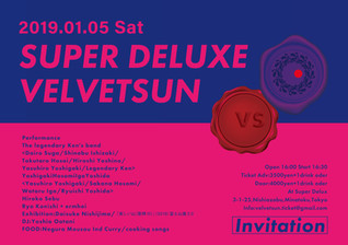 SuperDeluxe_velvetsun_Flyer_A