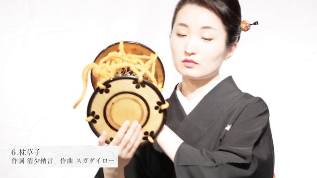 福原千鶴1stCD Ayano_Tsuzumi_