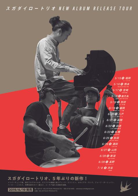 Suga dairo trio tour poster