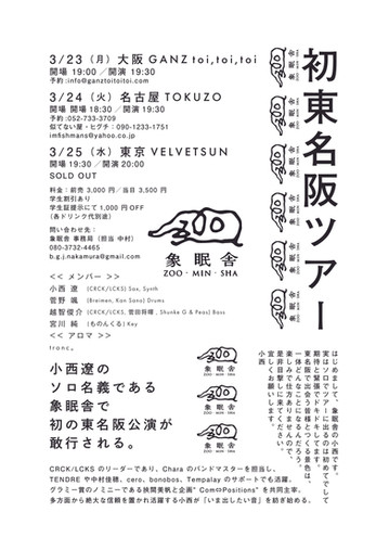 ADV_flyer