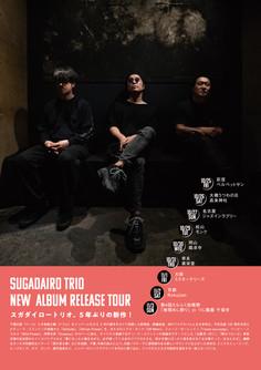 Suga dairo trio tour_Flyer