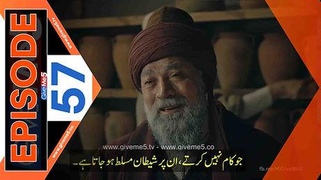 Kurulus Osman Season 2 with Urdu Subtitles EPISODE 57 (30) GiveMe5