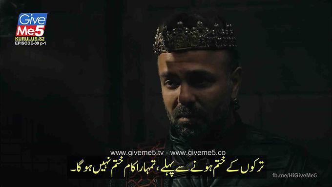 Kurulus Osman Season 2 with Urdu Subtitles EPISODE 36 (09) GiveMe5
