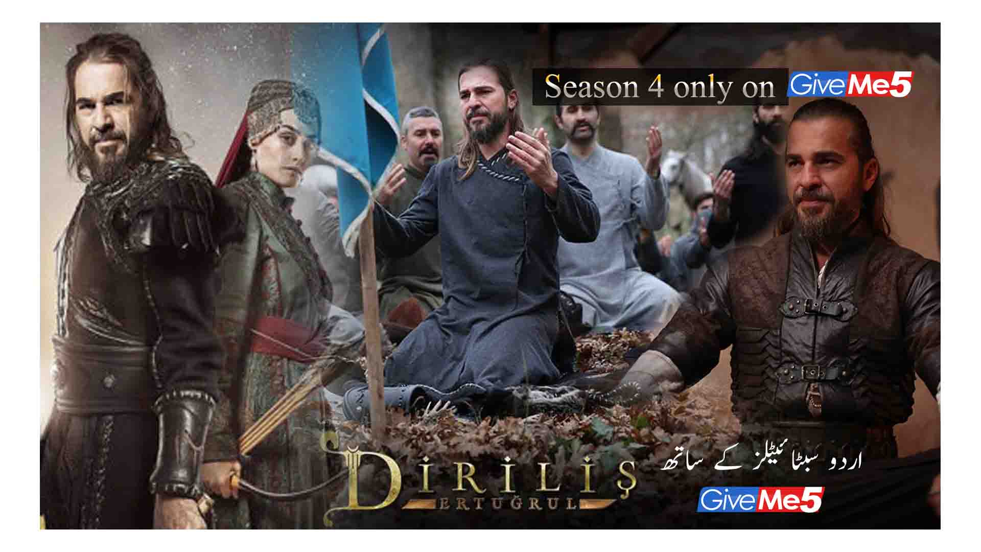 Season FOUR | Turkish Dramas in urdu | Www giveme5 co