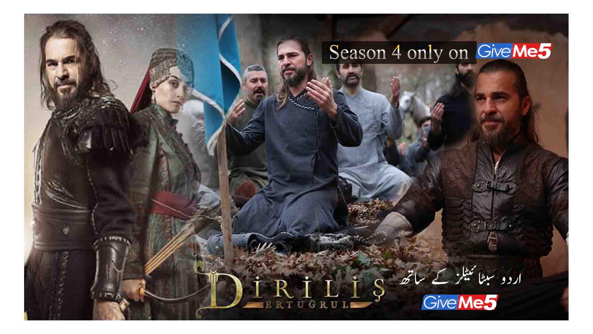Season FOUR | Turkish Dramas in urdu | Www giveme5 co