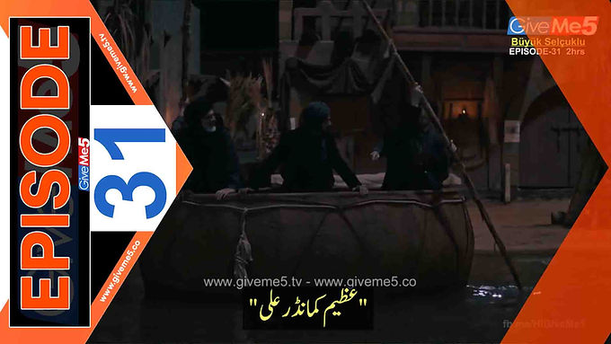 Mehmetcik Kutulamare episode 31 with Urdu Subtitles