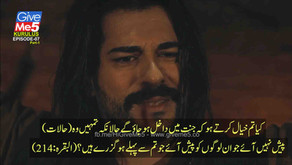 Kurulus Osman with Urdu Subtitles EPISODE 07
