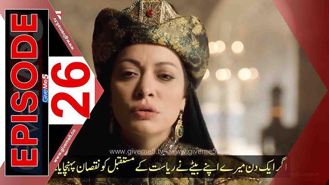 Büyük Selçuklu Great Seljuk EPISODE 26 with Urdu Subtitles GiveMe5