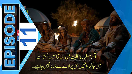 Mavera Hace Ahmed Yesevi EPISODE 11 with Urdu Subtitles by GiveMe5