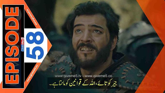 Kurulus Osman Season 2 with Urdu Subtitles EPISODE 58 (31) GiveMe5