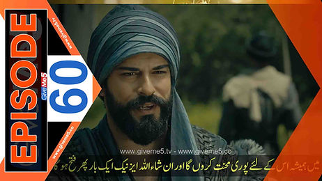 Kurulus Osman Season 2 with Urdu Subtitles EPISODE 60 (33) GiveMe5