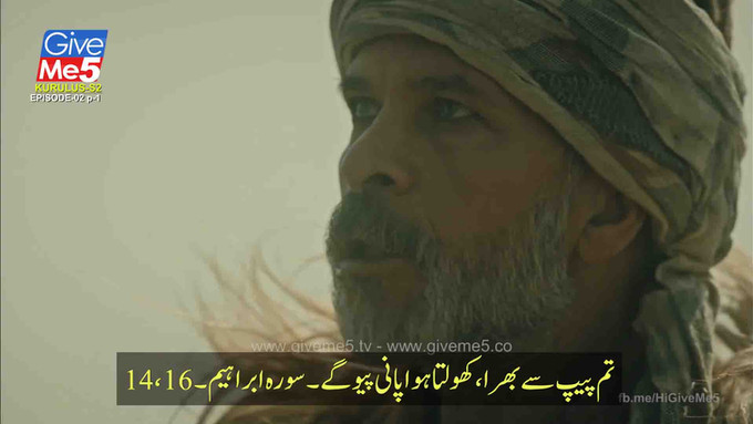 Kurulus Osman Season 2 with Urdu Subtitles EPISODE 29 (02) GiveMe5