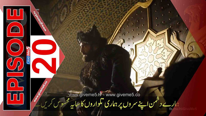 Büyük Selçuklu Great Seljuk EPISODE 20 with Urdu Subtitles GiveMe5