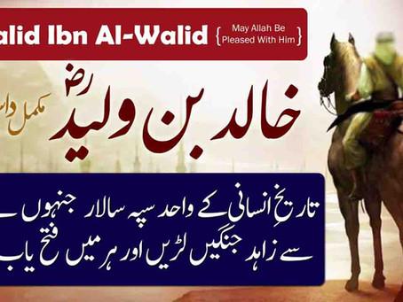 History Khalid ibn Al Waleed The Religion of Islam