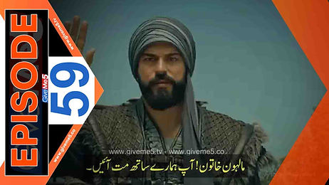 Kurulus Osman Season 2 with Urdu Subtitles EPISODE 59 (32) GiveMe5