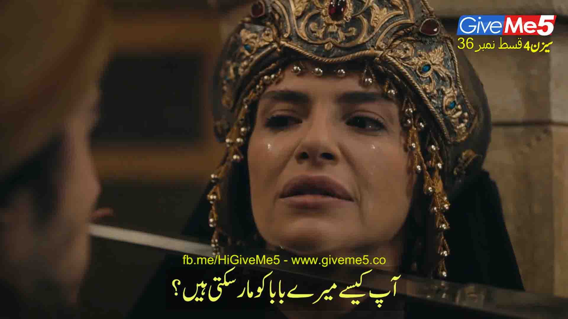 Dirilis Season 4 with Urdu Subtitles EPISODE 36