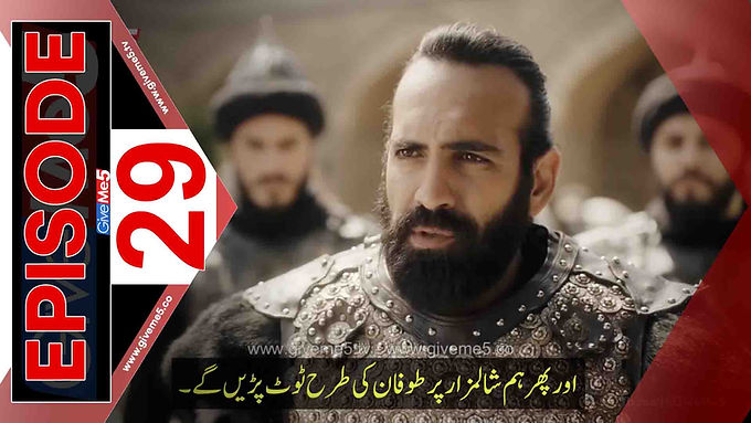 Büyük Selçuklu Great Seljuk EPISODE 29 with Urdu Subtitles GiveMe5