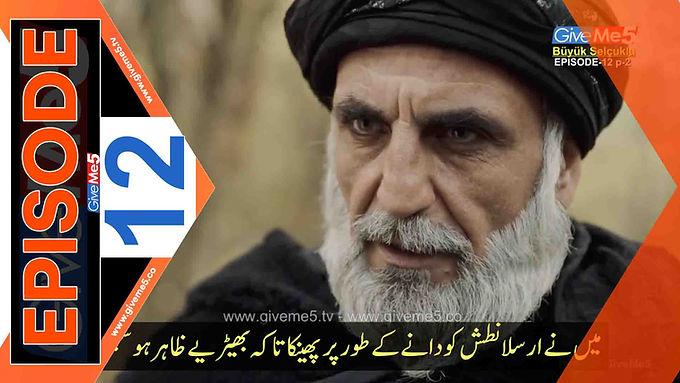 Büyük Selçuklu Great Seljuk EPISODE 12 with Urdu Subtitles GiveMe5