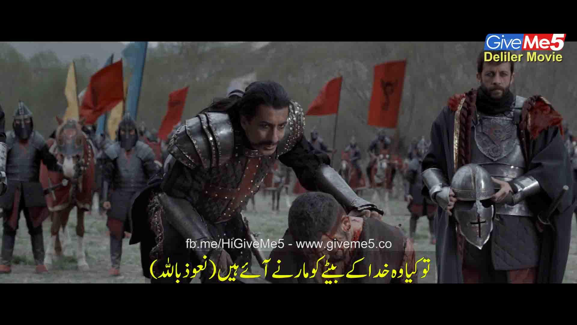 Deliler Urdu | Turkish Dramas in urdu | Www giveme5 co