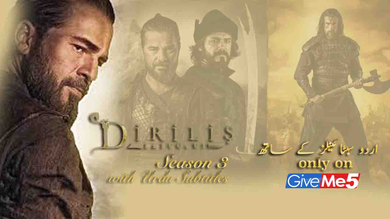 Ertugrul Cast Season 3