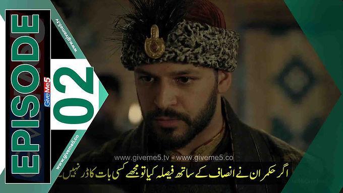 Bozkir Aslani Celaleddin EPISODE 02 with Urdu Subtitles by GiveMe5