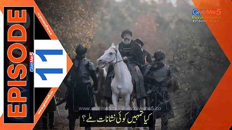Büyük Selçuklu Great Seljuk EPISODE 11 with Urdu Subtitles GiveMe5