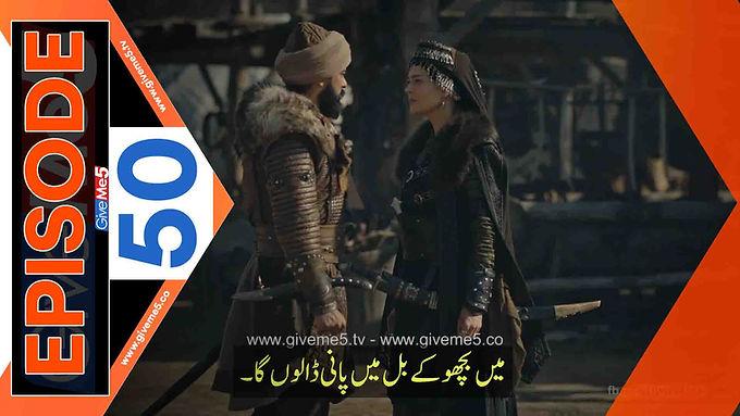 Kurulus Osman Season 2 with Urdu Subtitles EPISODE 50 (23) GiveMe5