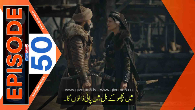 Kurulus Osman Season 2 with Urdu Subtitles EPISODE 50 (23) GiveMe5