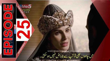 Büyük Selçuklu Great Seljuk EPISODE 25 with Urdu Subtitles GiveMe5