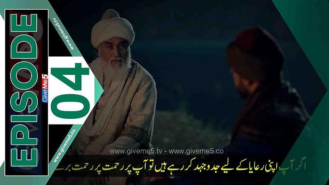 Bozkir Aslani Celaleddin EPISODE 04 with Urdu Subtitles by GiveMe5