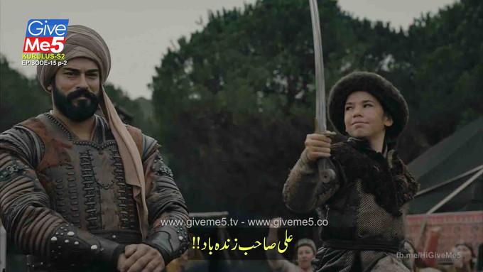 Kurulus Osman Season 2 with Urdu Subtitles EPISODE 42 (15) GiveMe5