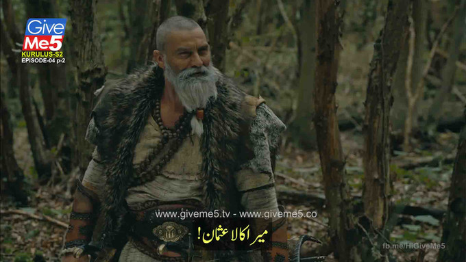 Kurulus Osman Season 2 with Urdu Subtitles EPISODE 31 (04) GiveMe5